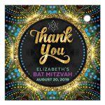 Groovy Stars Blacklight Bat Mitzvah Favor Tags Thank You