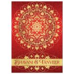 Red, gold, and orange Indian wedding ceremony invitation with circle medallion, ornate scrolls, swirls, dots, lotus flowers, and Hindu god Ganesh on it.