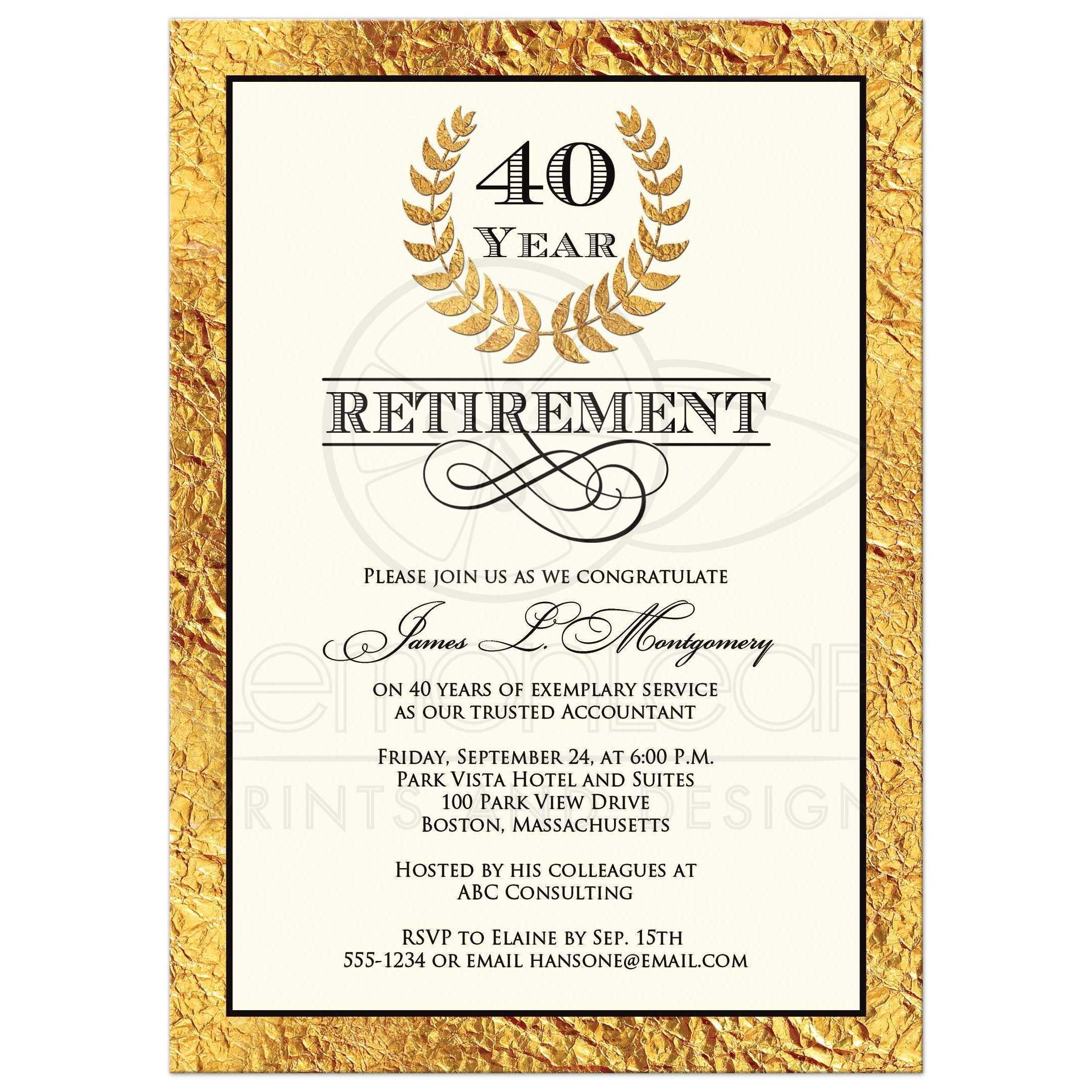 40 Year Retirement Party Invitation | Distinguished Faux Gold Foil | Laurel Wreath