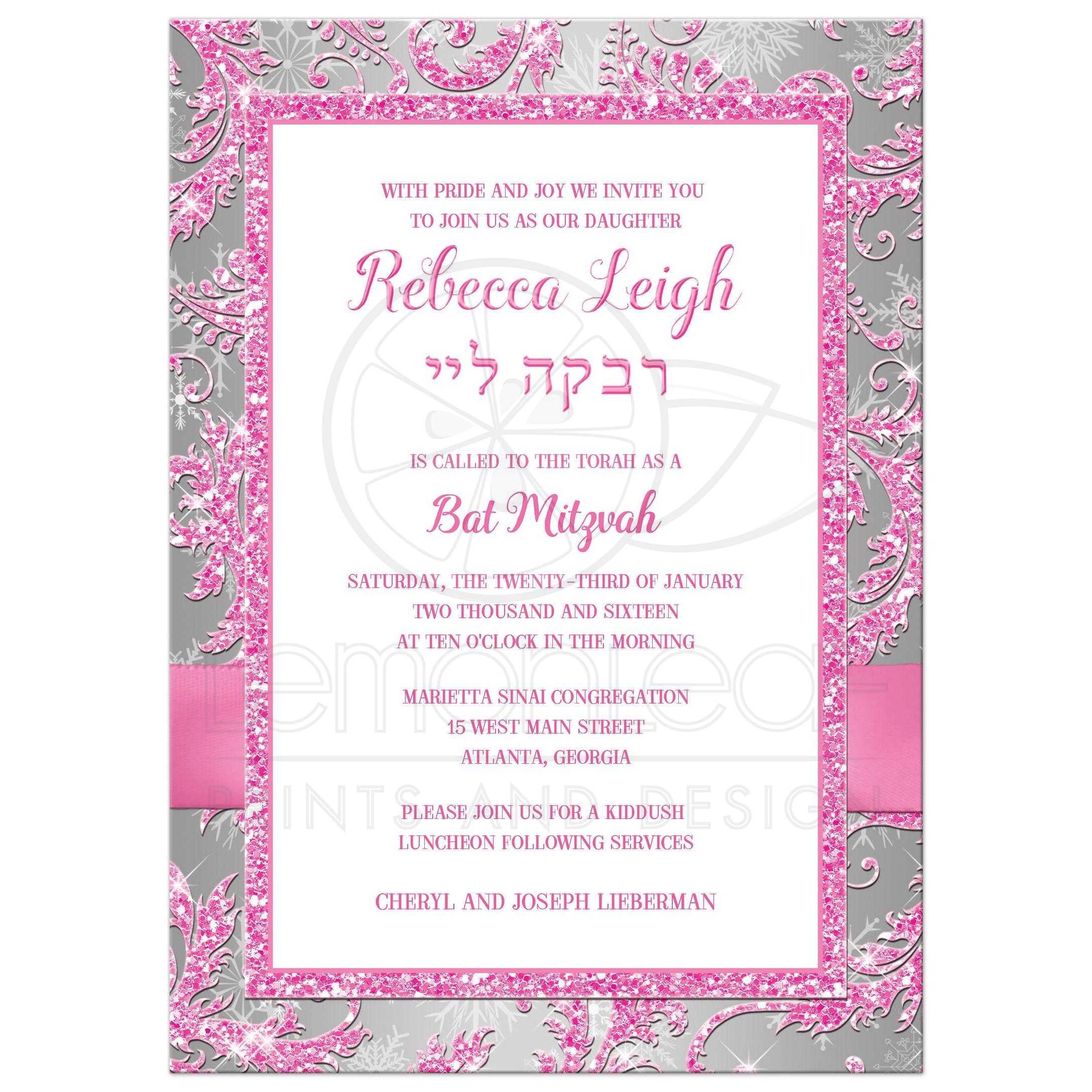 Bat Mitzvah Invitation | Ice Pink, Silver, White ...