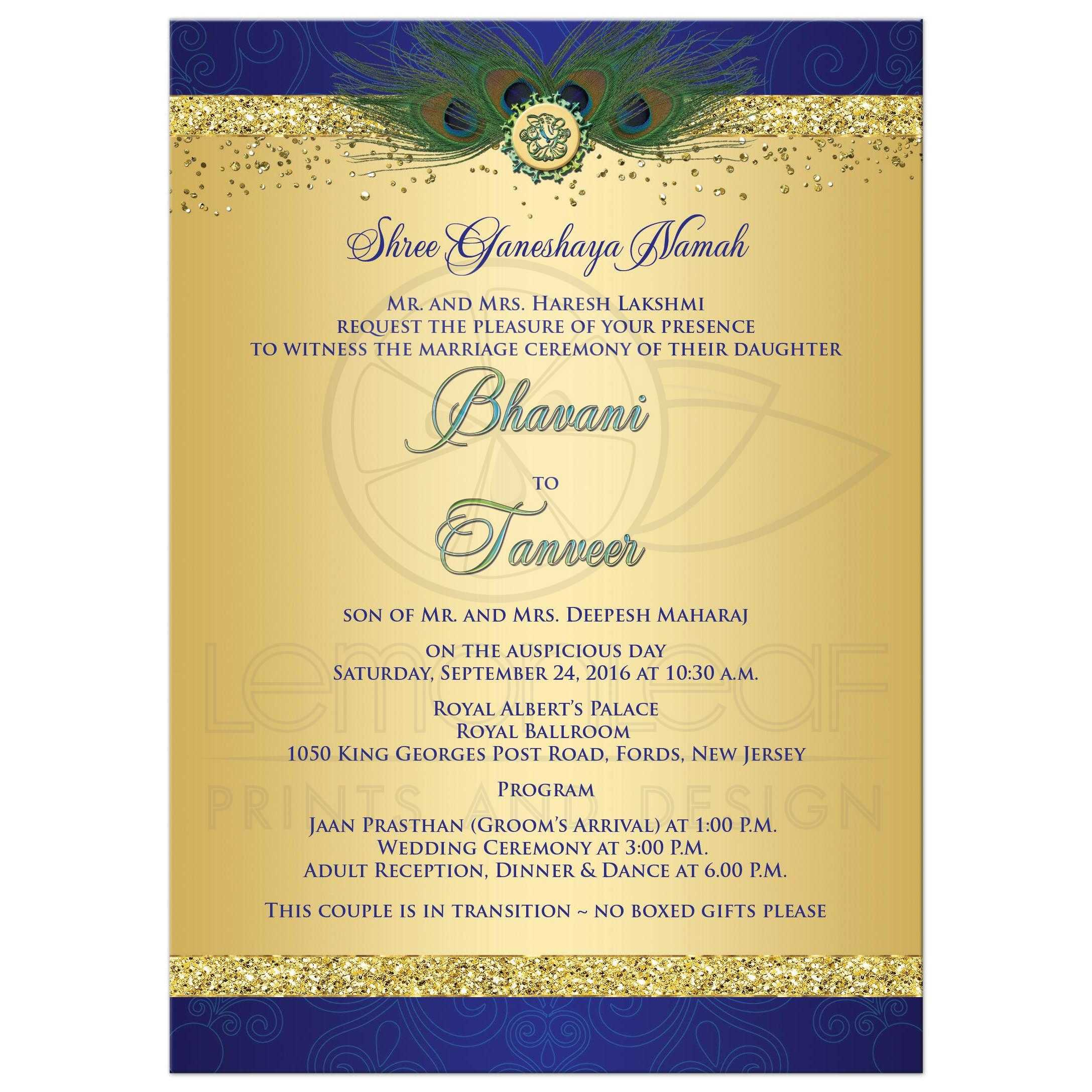 Wedding Invitation Peacock Feathers Cascade Faux Gold