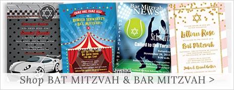 Shop Bar Mitzvah and Bat Mitzvah at Lemon Leaf Prints