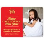 Fu Character Chinese New Year Photo Card front