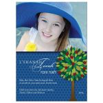 Rosh Hashanah Flat Greeting Photo Card - Apple Tree Dark Blue