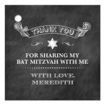 Bar Bat Mitzvah Favor Tag - Elegant Black Chalkboard