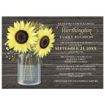 Family Reunion Invitations - Rustic Sunflower Wood Mason Jar
