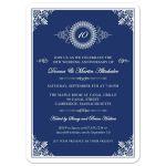 Wedding Anniversary Party Invitation - Dark Blue Ornate Medallion