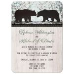 Reception Only Invitations - Rustic Bear Floral Wood
