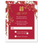 Red gold double happiness cherry blossom Chinese wedding RSVP reply card front