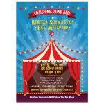 Bar Bat Mitzvah Invitation - Circus Carnival Big Top