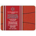 Sports basketball Bar Mitzvah invitation featuring a jersey and ball front
