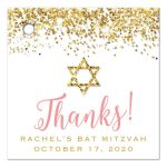 Gold Glitter Look Confetti Joy Bat Mitzvah Thanks Favor Tags