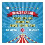 Bar Bat Mitzvah Thank You Gift Tag - Circus Carnival Big Top