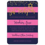 Navy & Pink Stripes Gold Confetti Bat Mitzvah Invitations