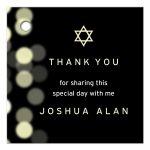 Bar Bat Mitzvah Gift Favor Tag - Bokeh Spotlights