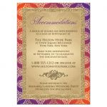 Affordable Hindu, Indian, Muslim wedding reception enclosure cards inserts