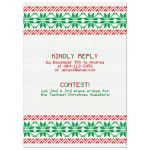 Red and green ugly Christmas sweater party invitation back