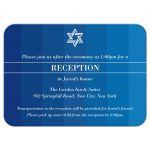 Bar Mitzvah Reception Card - Tonal Blue Star of David