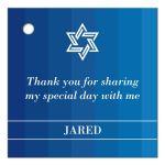 Bar Mitzvah Favor Tag - Tonal Blue Star of David
