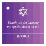 Bar Bat Mitzvah Favor Tag - Tonal Purple Star of David