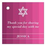 Bat Mitzvah Favor Tag - Tonal Pink Star of David