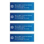 Bar Bat Mitzvah Address Labels - Tonal Blue Star of David