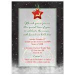 Swirly Christmas tree and ribbon Xmas holiday or winter party invitation back