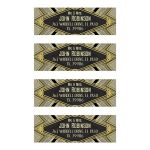 Gold Glamour Art Deco Address Labels