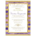 Great pink and purple watercolors and gold foil and gold glitter striped 80th birthday party invitation.