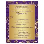Best purple and gold winter wedding response cards with snowflakes, ribbon and jewel buckle brooch.