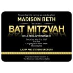 Marquee Lights Theatre Bat Mitzvah Invitation