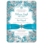 Great turquoise blue, silver, and white snowflakes and glitter damask pattern Bat Mitzvah party invitations with ribbon, bow and silver Star of David Jewish brooch.