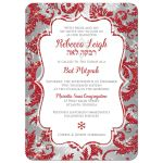 Great red, silver, and white snowflakes and glitter floral damask pattern Bat Mitzvah party invitations with Star of David.