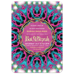 Pink+Blue Groovy Pattern Bat Mitzvah Printed Invitation