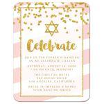 Pink Stripes & Gold Confetti Bat Mitzvah Reception Cards