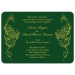Emerald Green Peacock Wedding Invitation