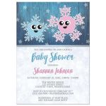 Baby Shower Invitations - Boy Rustic Winter Cute Snowflake