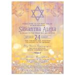 Gold and purple magical ballroom fairy tale Bat Mitzvah invitation front