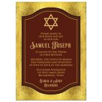 Elegant gold and brown Bar Mitzvah invitation with Star of David front