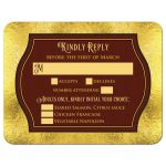 Elegant gold and brown Bar Mitzvah meal choice RSVP card front