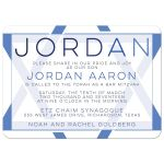 Modern blue and white simple Star of David Bar Mitzvah invitation front