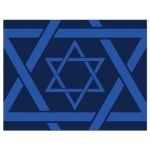 Modern blue and white simple Star of David Bar Mitzvah RSVP card back