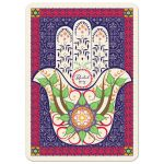 ​Artistic Hamesh or Hamsa hand colorful folkart style star of David Bat Mitzvah invitation front