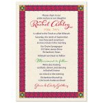 ​Artistic Hamesh or Hamsa hand colorful folkart style star of David Bat Mitzvah invitation back