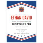 Basketball bar mitzvah invitation with red and blue borders