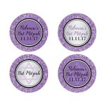 "2"" round black, silver gray, and purple Bat Mitzvah envelope seals of party favor stickers with purple glitter and Jewish Star of David."