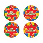 "Building or constructions blocks pattern Bar Mitzvah envelope seal in colors of red, blue, green, orange, and yellow with a red and white circle with the words ""BAR MITZVAH"" in a LEGO-like font and colors."