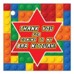 ​Colorful construction or building blocks pattern Bar Mitzvah favor tag in colors of red, blue, green, orange, and yellow with a round red and white circle