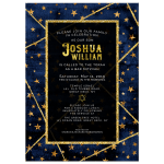 Navy Blue and Gold Bar Mitzvah Invitation - Watercolor and Gold Glitter