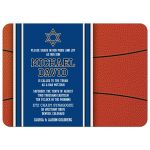 basketball bar mitzvah invitation, basketball bar mitzvah invite, sports bar mitzvah invitations, basketball theme bar mitzvah invitation, blue orange basketball bar mitzvah invitation, blue orange sports bar mitzvah invite front